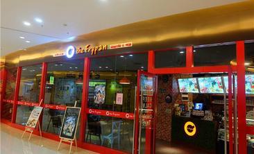the Frypan 韩国炸鸡&啤酒-美团