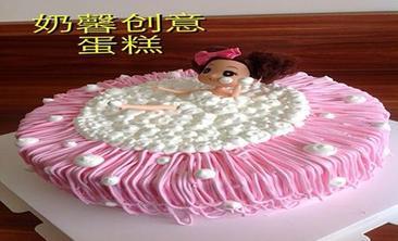 奶馨创意蛋糕店-美团