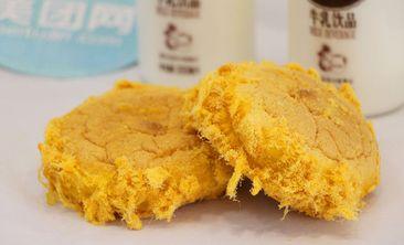 金麦园西饼屋-美团