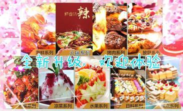 金釜轩海鲜自助烤肉火锅-美团