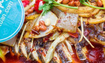 正宗重庆万州烤鱼-美团