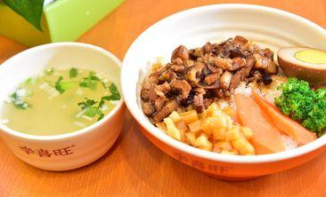 李喜旺牛腩饭-美团