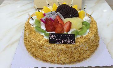 卡罗玛蛋糕王子-美团