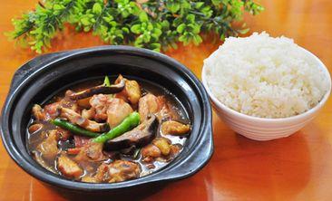 绿林路黄焖鸡米饭-美团