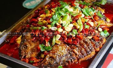 万州港碳烤活鱼-美团