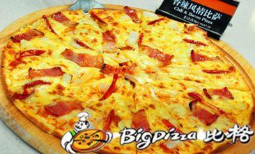 比格披萨自助-美团