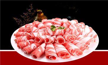 草原锡蒙羔火锅-美团