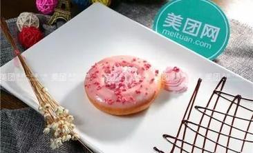 奥嗞甜甜圈-美团