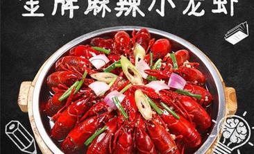 尚滋味虾蟹主题餐厅-美团