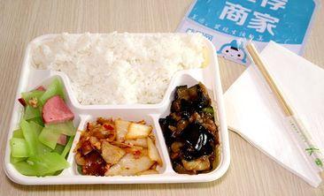 米龍香盒饭-美团