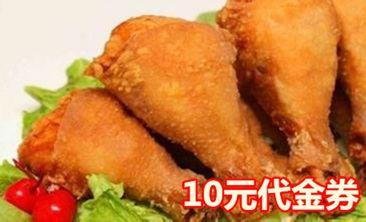 肯德炸鸡-美团