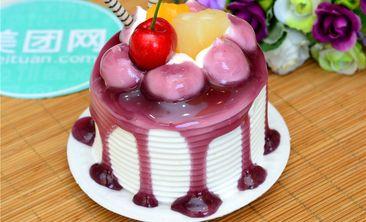王子蛋糕-美团