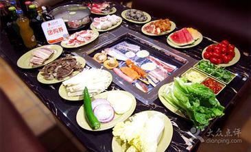 恋时代自助火锅烤肉-美团