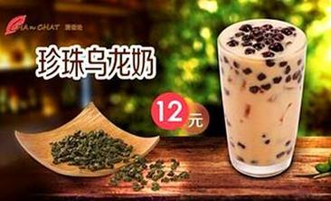 台湾CNC浸话论奶茶-美团