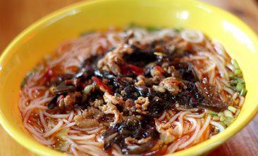 苗疆黄牛肉鲜面馆-美团