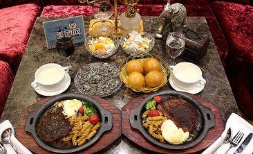 中凯铂爵西餐厅-美团
