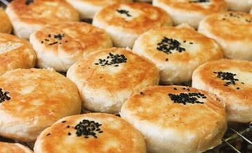 杨记板栗酥饼-美团