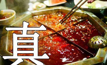 四海缘火锅-美团
