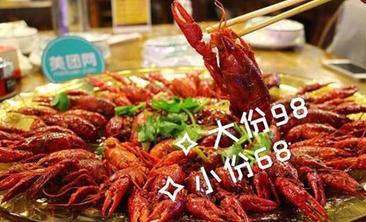 梁二龙虾-美团