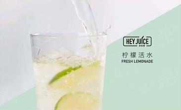 heyjuice茶桔便-美团