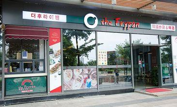 the frypan韩国啤酒炸鸡-美团