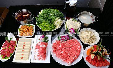 千鼎香生态火锅-美团