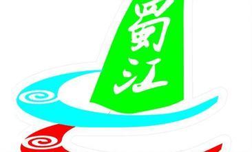 蜀江老味火锅-美团