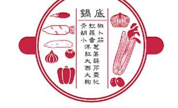 首尔焖锅-美团
