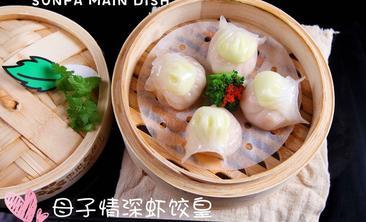 香港新花茶餐廳-美团