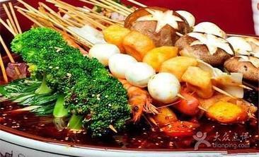 串串涮烤屋-美团