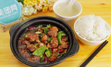 腾宇记黄焖砂锅米饭-美团
