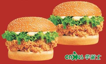 华莱士炸鸡汉堡-美团