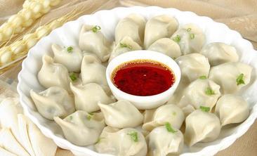 冇得味饺子-美团
