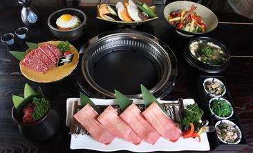 芥岛烧肉店-美团