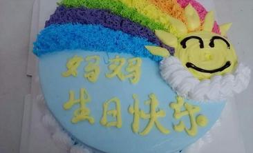 小上海蛋糕-美团