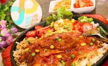 怪肉肉铁板主题餐厅-美团