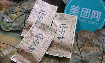 紫云轩茶行-美团