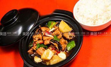 旺川快餐-美团