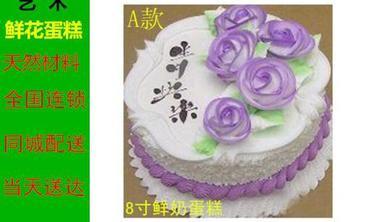 四季艺术蛋糕鲜花连锁-美团