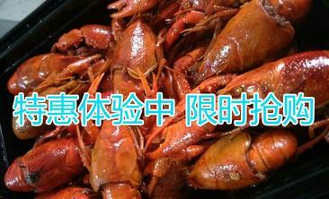 大傻小龙虾馆-美团