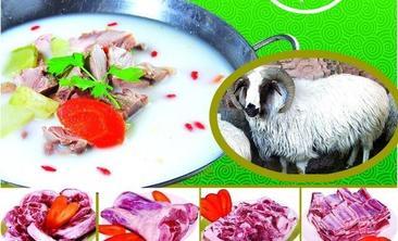 宁味轩羊啥餐厅-美团