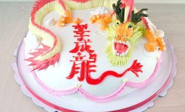甜馨蛋糕房-美团