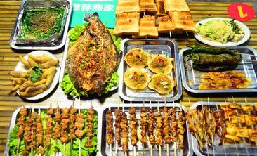 二龙湖烧烤-美团