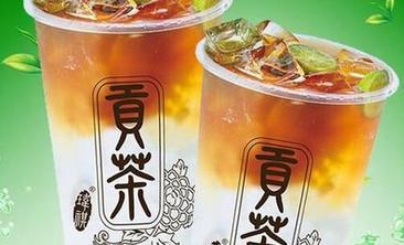 玮祺贡茶-美团