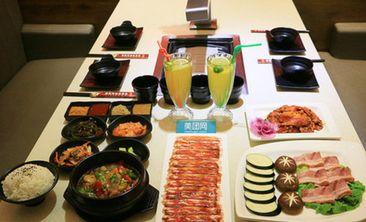 金韩宫韩国烧烤-美团