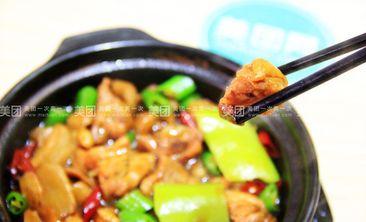 巧媳妇黄焖鸡米饭-美团