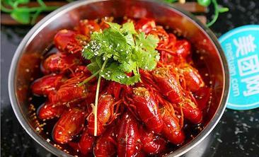 虾巢香辣虾-美团