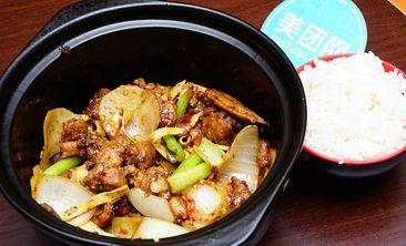 【客莱堡二楼】重庆鸡公煲-美团