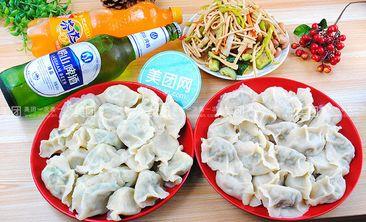 刘八喜水饺-美团