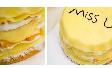 麦Sun千层蛋糕-美团